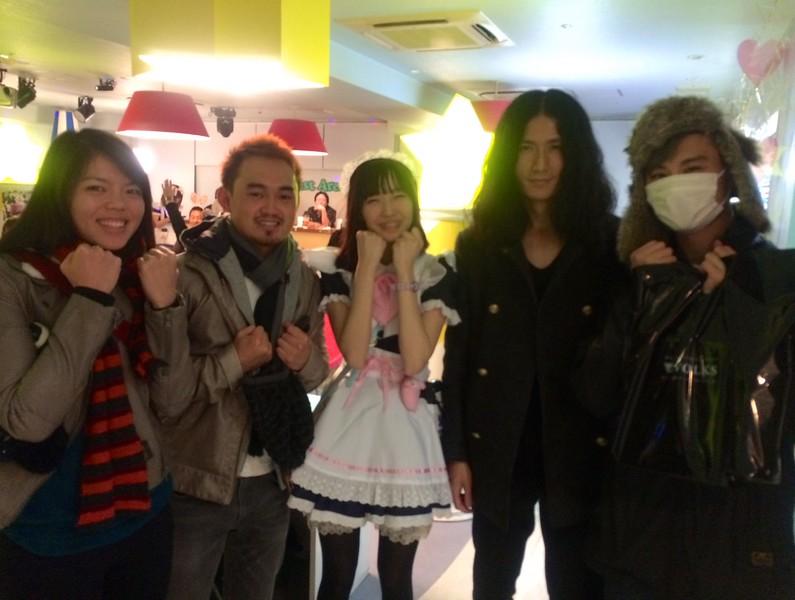 Maidreamin Cafe Tokyo