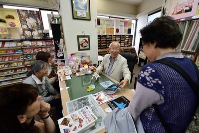 Origami Demonstration by Kazuo Kobayashi