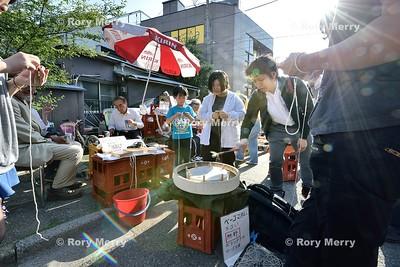 Kenkagoma Koma action a Yanaka Ginza, Nippori