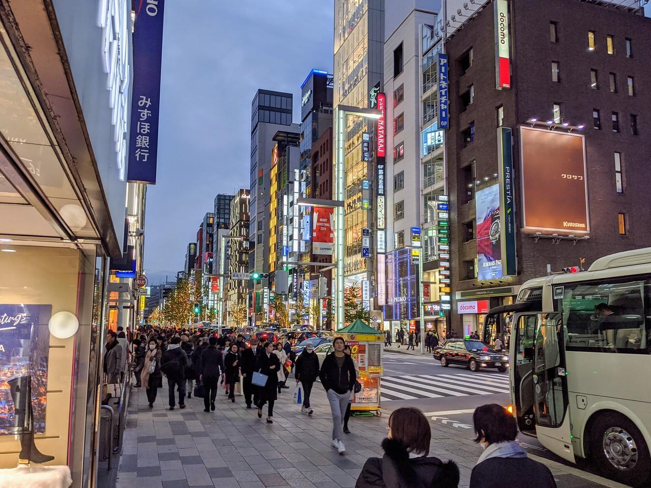 Tokyo | 06 Dec 2019 | Arrival to Tokyo