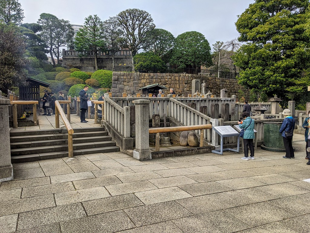 Sengakuji Temple – Graves of 47 Ronin