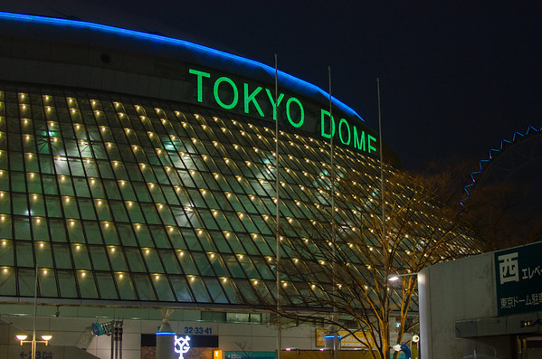 Tokyo Dome, home of the Tokyo Yomiuri Giants | Baseball In Japan
