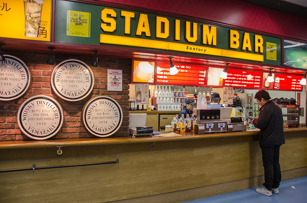 The whisky bar at a Japanese baseball game.