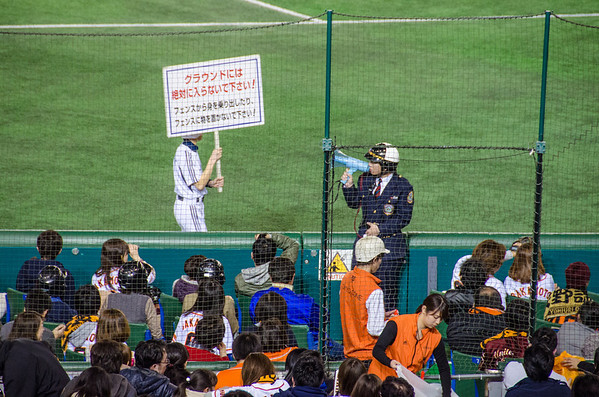 Picket sign on the field at a Japanese baseball game.