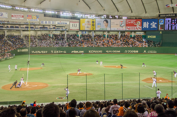 Watching the Yomiuri Giants play at the Tokyo Dome | Baseball In Japan