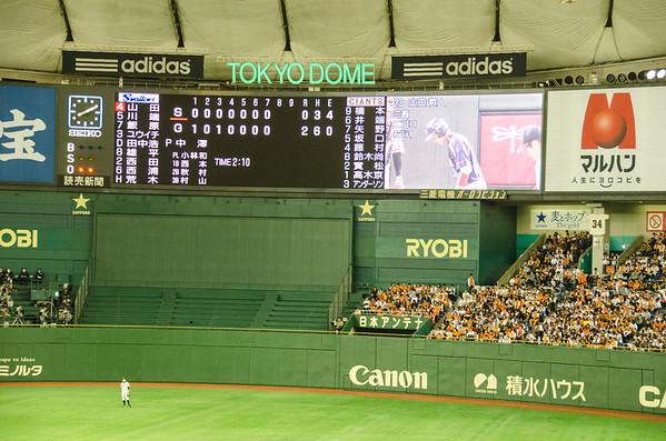 Scoreboard at the Tokyo Dome | Baseball In Japan
