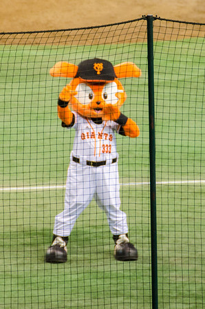 The Yomiuri Giants' super cute mascots | Baseball in Japan