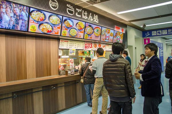 Japanese food concessions at a Japanese baseball game.