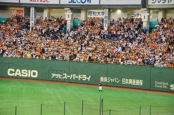Japanese baseball fans chant and sing | Baseball in Japan