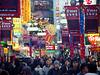 Tranquil Shibuya Christmas Season