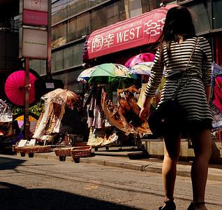 Shimokitazawa - 2013
