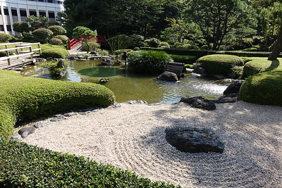 The Japanese Garden at Hotel New Otani