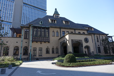 The Classic House at Akasaka Prince