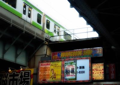 Akihabara Underpass