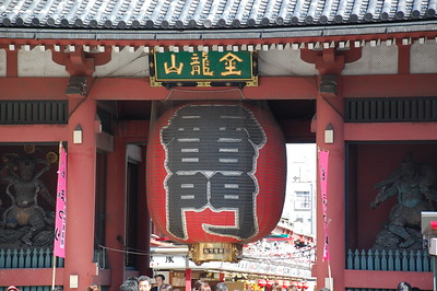 Kaminarimon Gate
