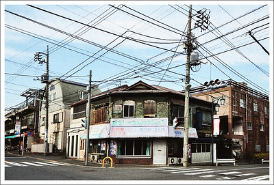 Another view of this same shop.  I used to have English lessons in the beauty parlor on the left corner of this building.