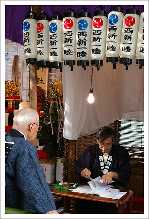Registration at the Shinjuku Matsuri