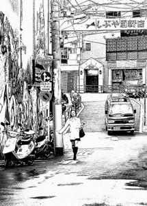 A back street in Shibuya.