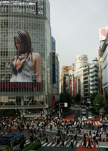 The Hachiko intersection taken from inside the Shibuya station