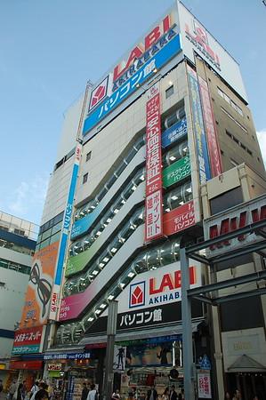 Akihabara Electric Town
