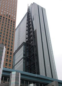 Nippon Television Tower