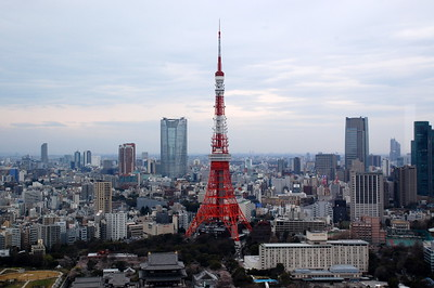Tokyo Tower with Roppongi Hills in the background