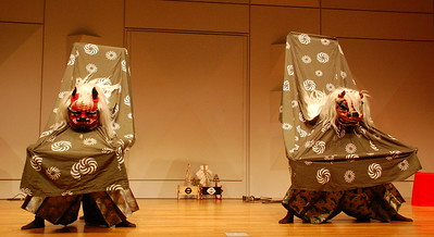 Kotobuki-shishi-mai (the lion dance)