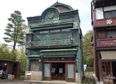 Edo-Tokyo Open-air Architectural Museum 2013