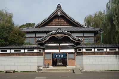 """Public bathhouse """"Kodakara-yu"""" (1929)"""