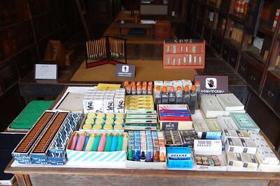 "Stationery Store ""Takai Sanshodo"" (1927)"