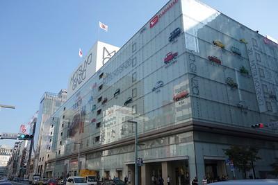 Matsuya Ginza Department Store