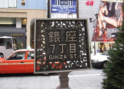 Ginza, Tokyo 2009