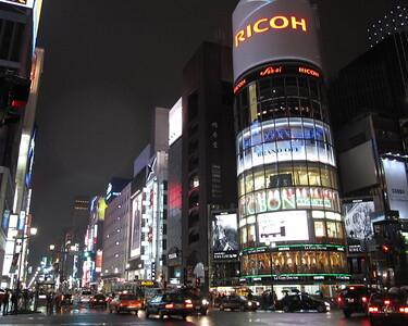 San'ai Building