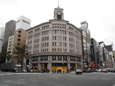 Wako Department Store