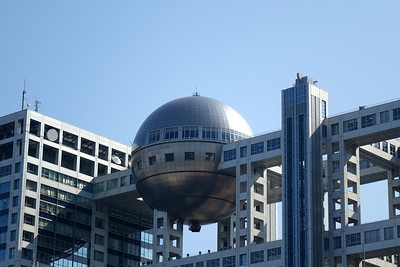 Fuji Television Headquarters