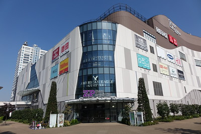 Diver City shopping mall, Odaiba