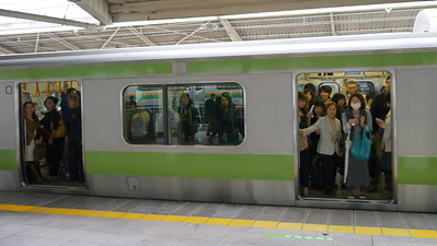 A Yamanote line train at Ikebukuro station