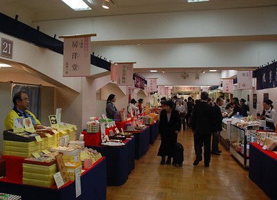 Mitsukoshi Department Store