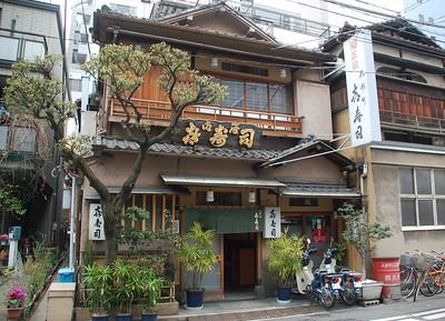 A sushi restaurant in Ningyocho