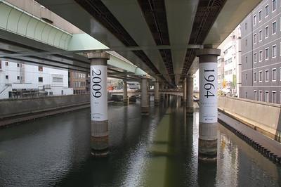 Metropolitan Expressway over Nihonbashi River