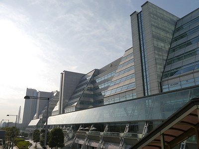 Otsuka International Design Centre