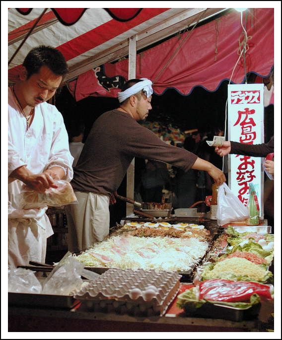 Okonomi yaki at the summer festival just a few minutes from our house