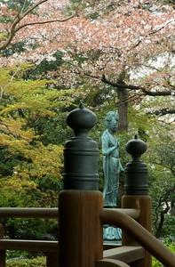 Setagaya kannon 3 minutes from our house.
