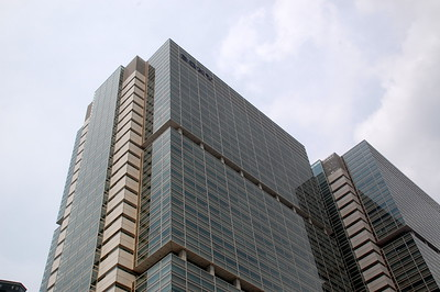 Sony Building in Shinagawa