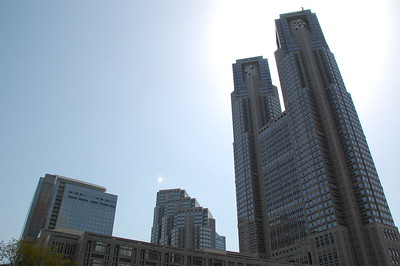 Tokyo Metropolitan Government Building, Shinjuku