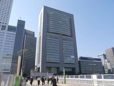 East Japan Railway Company Head Office