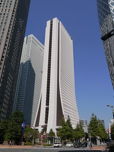 Sompo Japan Headquarters Building