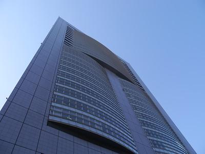 East Japan Railway Company Head Office