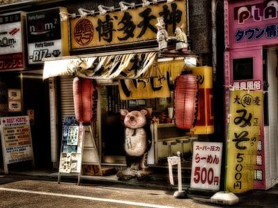 Shinjuku Pork Restaurant