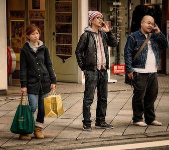 Along Shinjuku Dori